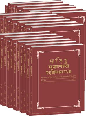 Puratattva  (Vol. 30: 1999-2000): Bulletin of the Indian Archaeological Society