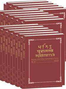 Puratattva  (Vol. 32: 2001-02): Bulletin of the Indian Archaeological Society