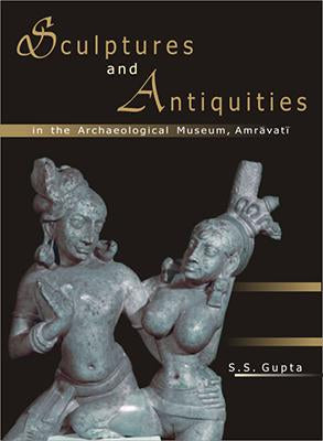 Sculptures and Antiquities in the Archaeological Museum, Amravati