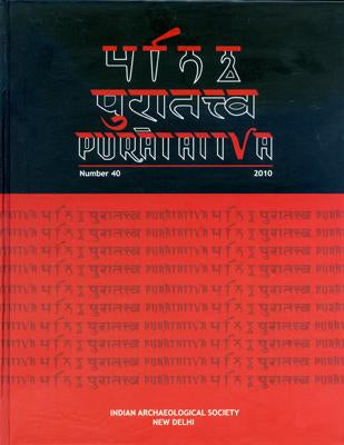 Puratattva  (Vol. 40: 2010): Bulletin of the Indian Archaeological Society