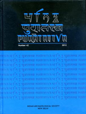 Puratattva  (Vol. 42: 2012): Bulletin of the Indian Archaeological Society