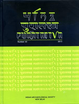 Puratattva  (Vol. 43: 2013): Bulletin of the Indian Archaeological Society
