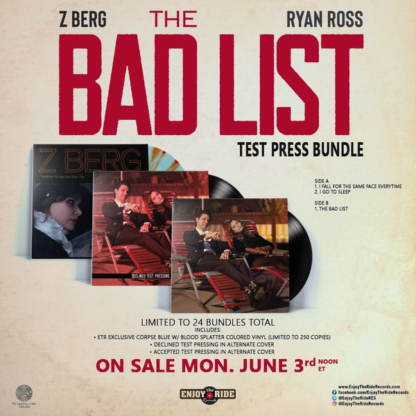 "Z Berg & Ryan Ross 7"" TEST PRESS BUNDLE"