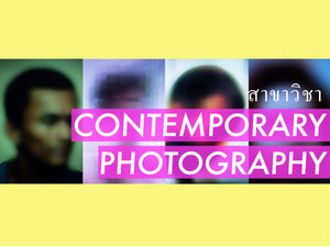 Contemporary Photography (In-Class)