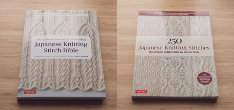 Japanese Knitting Stitch Bible and 250 Japanese Knitting Stitches