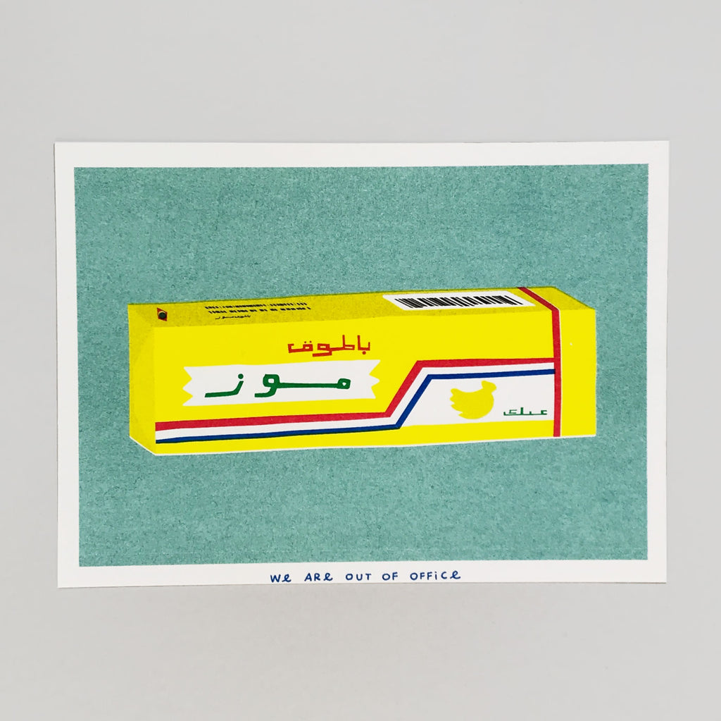 Batook Banana Chewing Gum Riso Print - We Are Out Of Office