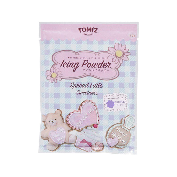 TOMIZAWA Icing Powder - Purple  (50g)
