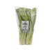 Japan Komatsuna Japanese Mustard Spinach  (1pack)