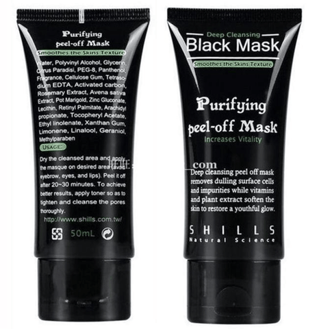 Image of The #1 Selling Blackhead mask on the market. Penetrates deep to absorb dirt and grime from the face. Regulates oil secretion to keep skin smooth and prevent acne. Powerfully removes deep blackheads from pores.
