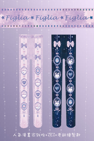 O055 Twinkle Star Dazzling Kitten Tights-2 color