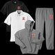Lakota West Lacrosse Spirit Pack