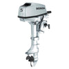 Honda 5hp 4-Stroke Outboard Engine with Short Shaft - Rob Perry Marine - Honda - 1