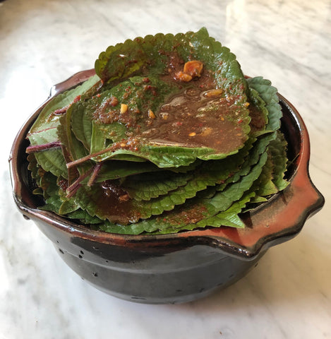Steamed Perilla Leaf