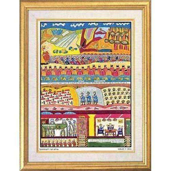 Shalom of Safed Israel Art-Israel-Cart
