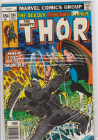 Thor #265 VF 7.5 - The Dragon's Tail