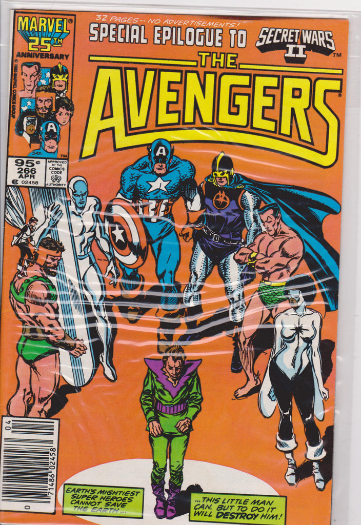 Avengers #266 NM 9.4 - The Dragon's Tail