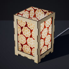 Laser Cut Plywood Table Lamp - Large - P20 ~ Batik Big Flower on Brown
