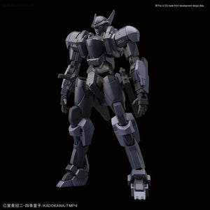 Bandai 1/60 Full Metal Panic: Invisible Victory M9D Falke Ver. IV Model Kit