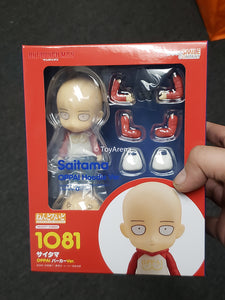 Nendoroid #1081 Saitama Oppai Hoodie Ver One Punch Man AX Exclusive