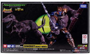 Transformers Masterpiece Beast Wars MP-41 Dinobot Figure Long Life Design