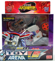 Transformers Armada MC-02 Ratchet Red Alert and Longarm Mini-Con