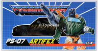 Ocular Max Perfection Series PS-07 Artifex Figure