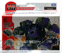 Transformers Prime AM-08 Terrorcon Cliffjumper Takara Action Figure