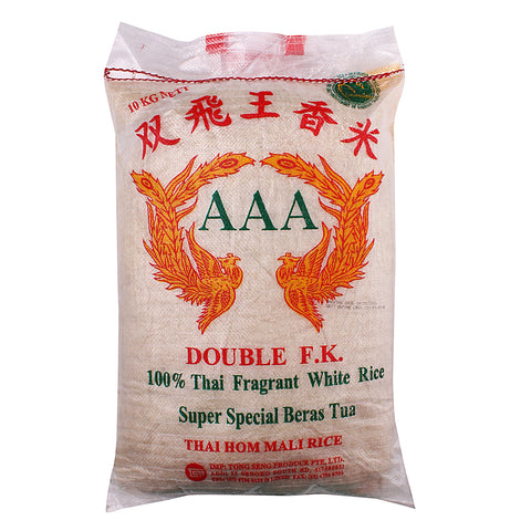 Double F.K. AAA Thai Fragrance White Rice 10 kg