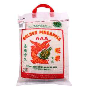 Golden Pine Apple AAA Thai Fragrant Rice 5kg