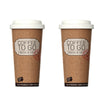 Image of Travel coffee mug Corky Cup - Leak Proof Set Of 2
