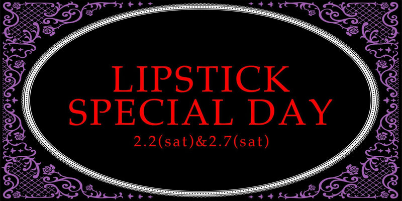 LIPSTICK SPECIAL DAY
