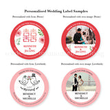 Personalised Wedding Popcorn Label Peony Lovebirds