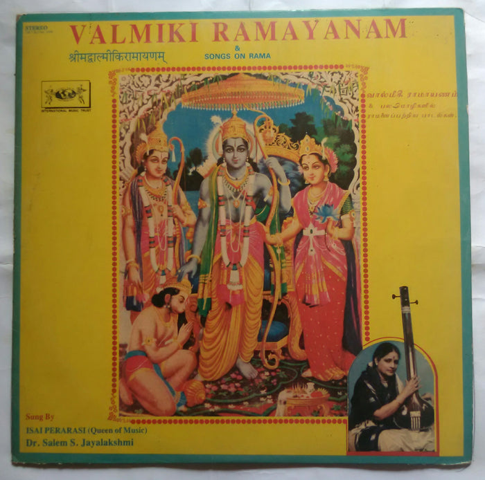 Valmiki Ramayanam & Songs On Rama - Sung By Isai Pararasi ( Queen Of Music ) Dr.Salem S. Jayalakshmi