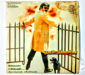 Buy Echo vinyl records of Pulan Visaranai by ilaiyaraaja online from avdigitals