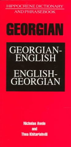 Georgian-English/English-Georgian Dictionary and Phrasebook (Hippocrene Dictionary & Phrasebook)