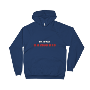 #NakedKnee - American Apparel Unisex California Fleece Pullover Hoodie