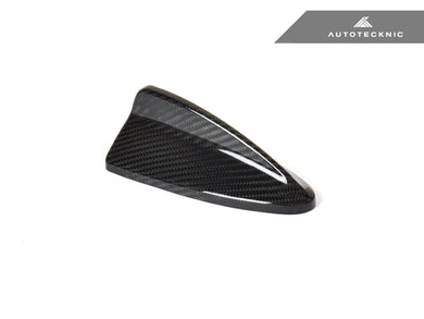 Shop AutoTecknic Dry Carbon Roof Antenna Cover - F07 5-Series GT | F25 X3 | E70 X5 | E71 X6 - AutoTecknic