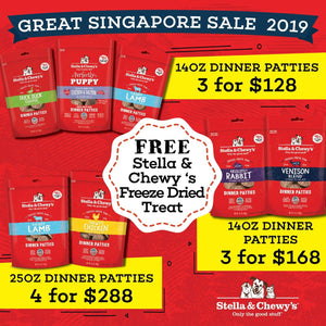 Stella & Chewy's GSS 2019 - Promo 1 (14oz Dinner Patties)