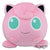 Pokémon Sun & Moon SUPER BIG PLUSH JIGGLYPUFF