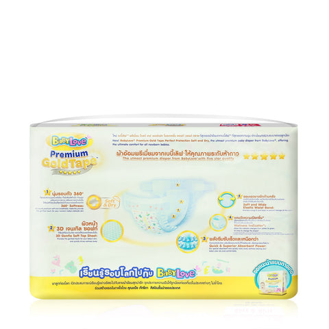 BabyLove Premium Gold Tape Diapers
