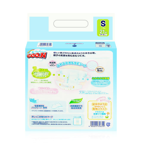 GOO.N Mini Pack size NewBorn - L