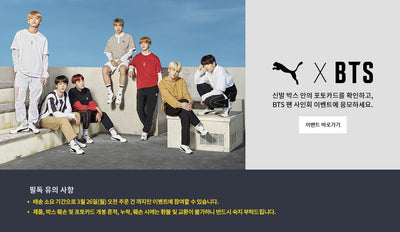 BTS x PUMA Turin ( MADE BY BTS )
