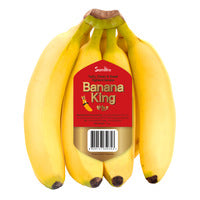 Sumifru Philippines Banana King 1KG | Tropical Fruits | Office Pantry Supplies