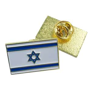 Israeli Flag Lapel Pin Israel