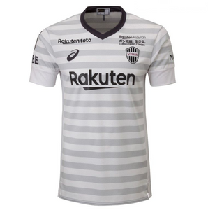 Vissel Kobe | Away Kit 19/20