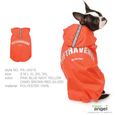 Puppy Angel 5th Avenue Waterproof Vest PAS-JK015