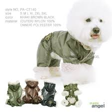 Puppy Angel Aviator Padded Overall PA-CT140