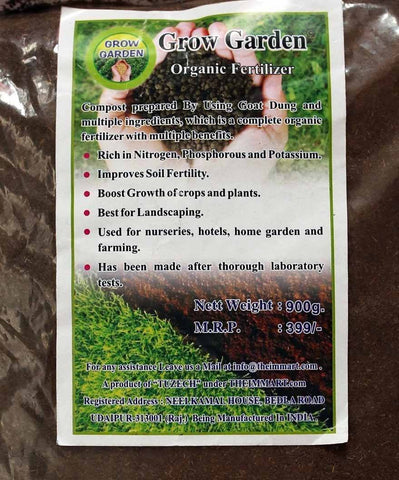 Manure - Organic Cow Dung Manure Rich In Nutrients