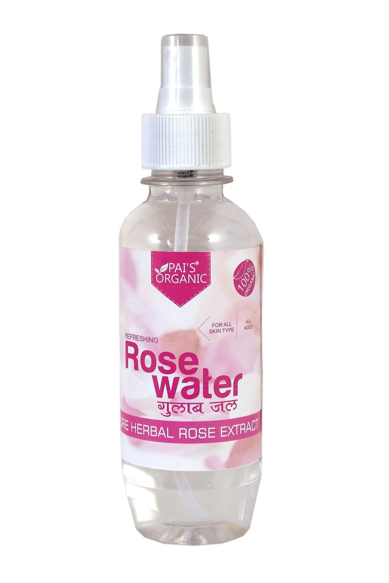Organic - Pure Gold Rose Water ( No Chemicals Used At All)