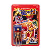 Ghosts 'n Goblins ReAction Figure - Arthur with Armor (Gold) (Japanese)
